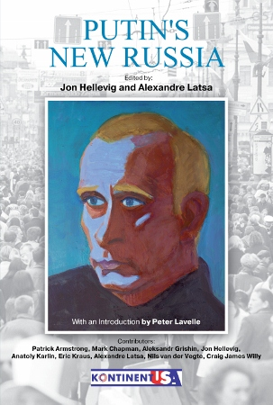 Book Launch: Putin's New Russia