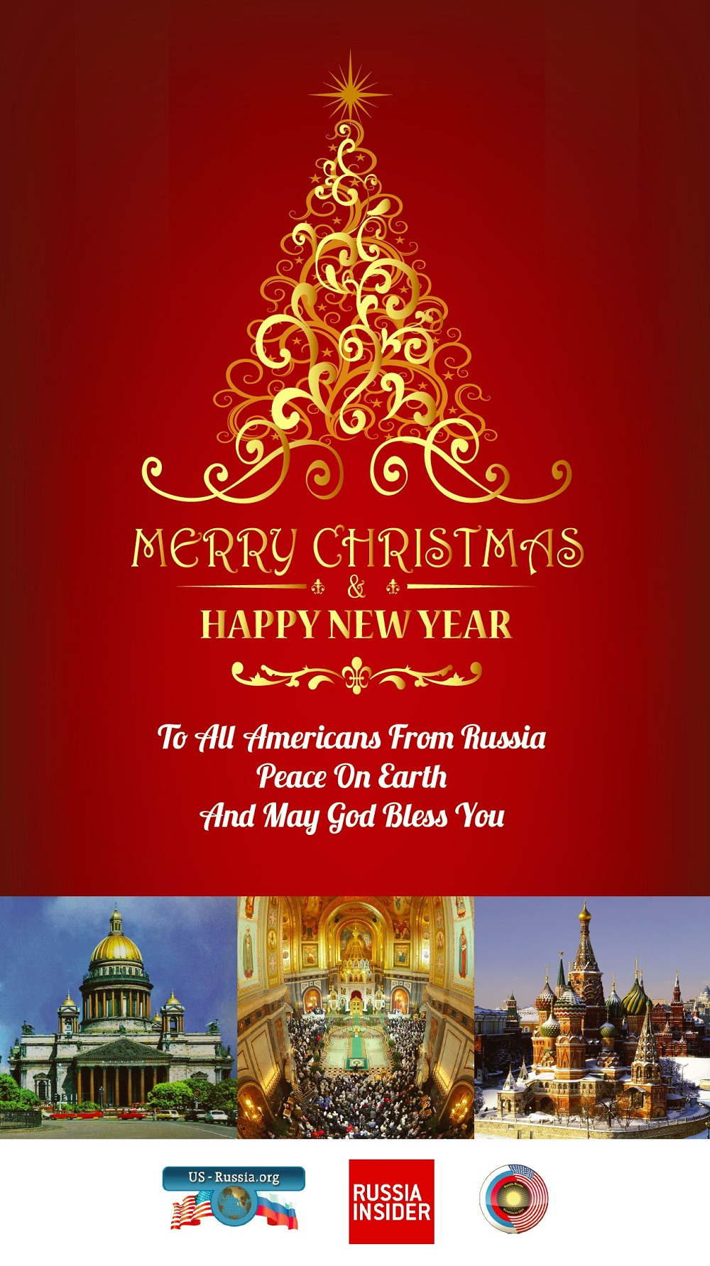 Merry christmas american university in moscow