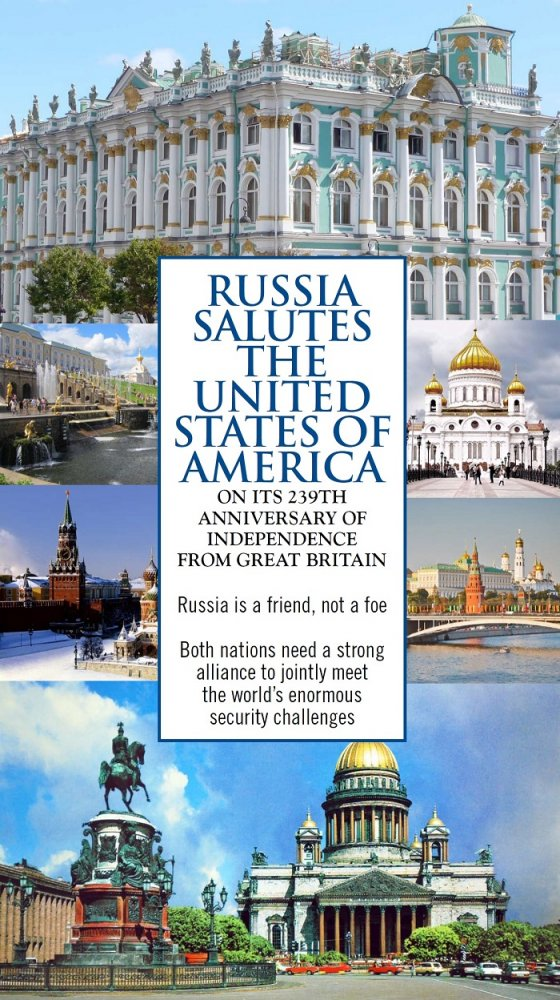 RUSSIA SALUTES THE UNITED STATES OF AMERICA