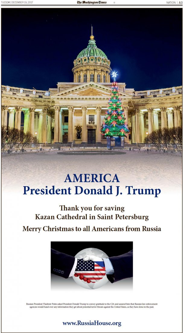 Merry Christmas to all Americans from Russia