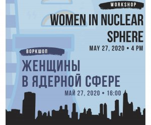 "Workshop ""Women in nuclear sphere""."