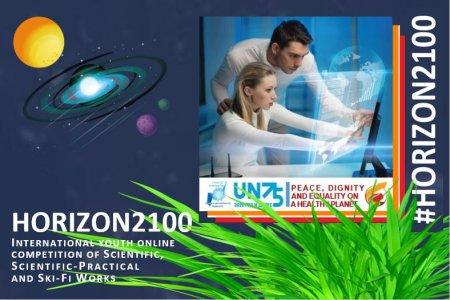 #ГОРИЗОНТ2100 Международный молодежный конкурс научных...